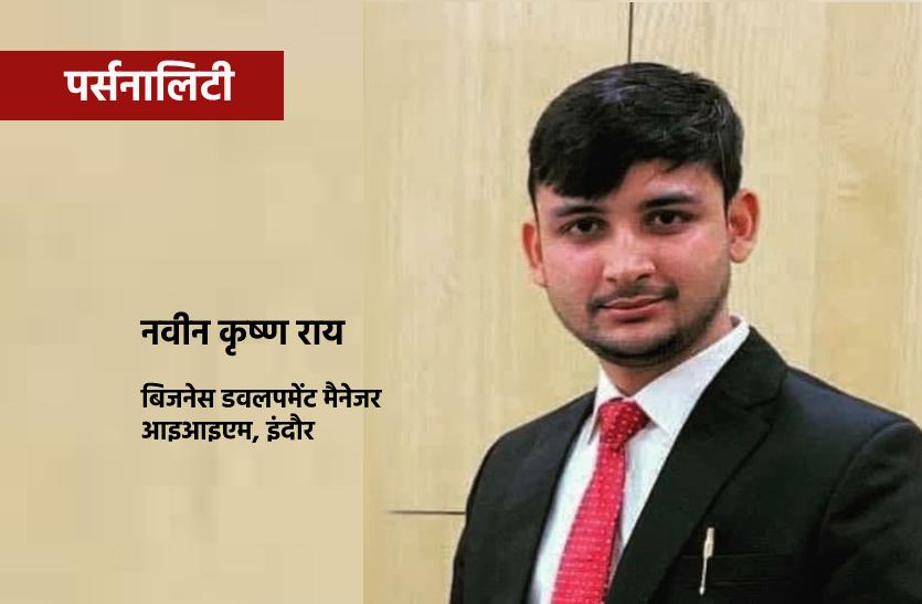 Personality: 21 साल की उम्र में गांव को ले लिया गोद, युवाओं को दे रहे प्रेरणा