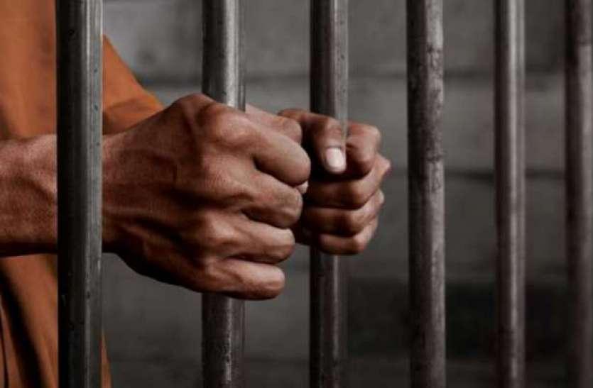 जयपुर सेंट्रल जेल से आई बड़ी खबर.... एक थप्पड़ का लिया इतना खतरनाक बदला