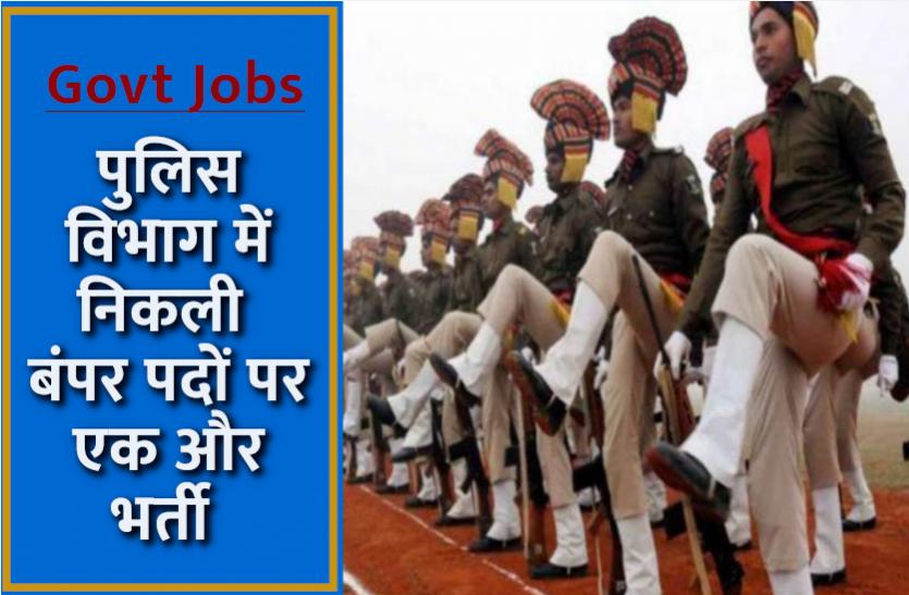UP Police SI And ASI Recruitment 2021: यूपी पुलिस में एसआई और एएसआई के पदों पर निकली भर्ती, आवेदन जल्द होंगे शुरू
