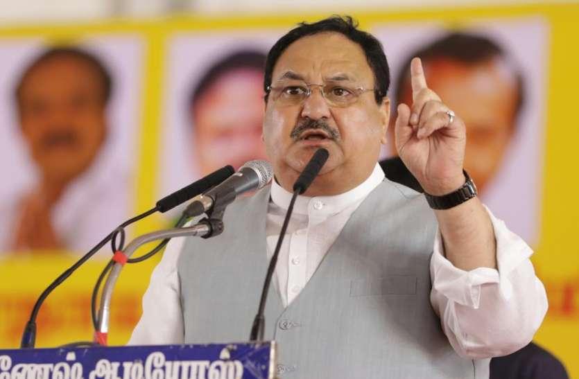 Tamil Nadu Assembly Elections 2021: तमिलनाडु में DMK और Congress पर बरसे जेपी नड्डा बोले-  वंशवाद की राजनीति को नकारना होगा