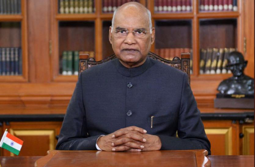 सीने में तकलीफ के बाद राष्ट्रपति रामनाथ कोविंद आर्मी हॉस्पिटल में भर्ती, हालत स्थिर