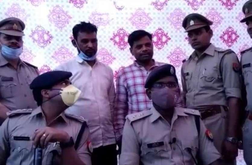 वाहन चोरी करने वाले गिरोह का पर्दाफाश, गैंग का सरगना निकाला ब्लाक प्रमुख का पति
