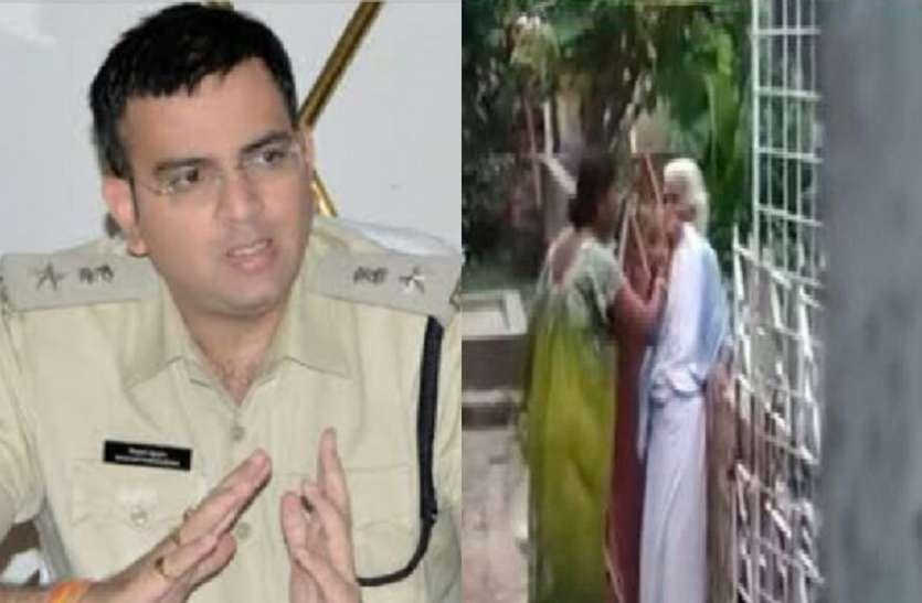 सास-बहू का झगड़ा पहुंचा पुलिस कंट्रोल रूम,  जाने फिर क्या हुआ...