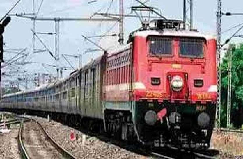 त्यौहार स्पेशल 16 ट्रेनों की सेवाओं का विस्तार