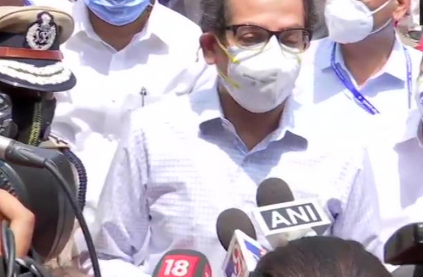 Mumbai : सीएम उद्धव ठाकरे ने किया सनराइज अस्पताल का दौरा, मृतक के परिजनों से मांगी माफी