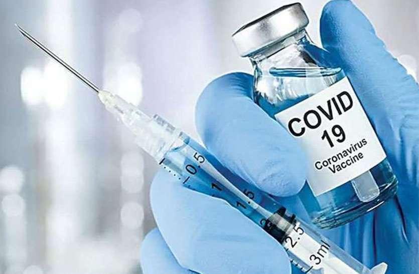 कोरोना वैक्सीन की दो डोज के बाद भी लोग हो रहे हैं संक्रमित