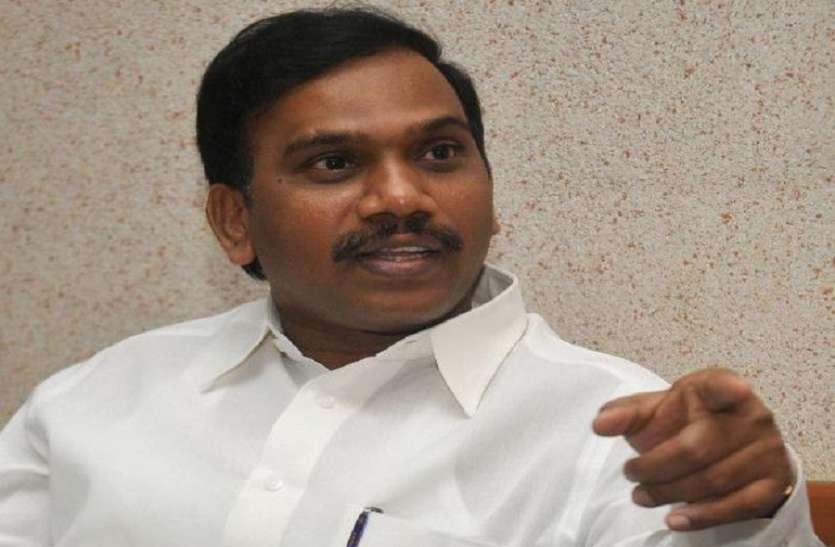 Tamil Nadu Assembly Elections 2021: DMK सांसद ए. राजा के बिगड़े बोल, कहा- स्टालिन की चप्पल की कीमत पलनीस्वामी से ज्यादा