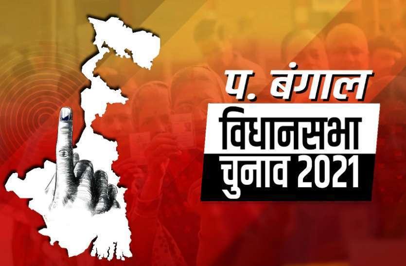 West Bengal Assembly Elections 2021: बूथ पर गए तृणमूल प्रत्याशी पर लाठी- डंडों से हमला, आरोप लग रहे हैं भाजपा समर्थकों पर