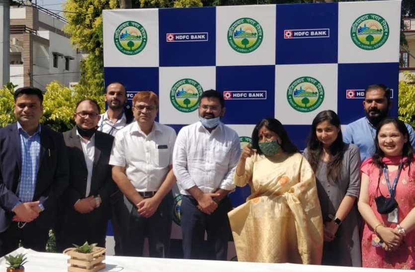 देश का पहला ग्रीन म्युनिसिपल बॉन्ड जारी करेगा गाजियाबाद नगर निगम, बॉम्बे स्टॉक एक्सचेंज में हुआ दर्ज
