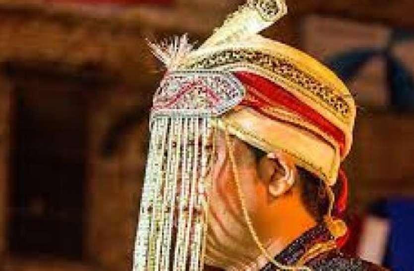 शादी से पहले दूल्हे की रिपोर्ट आई कोरोना पॉजिटिव