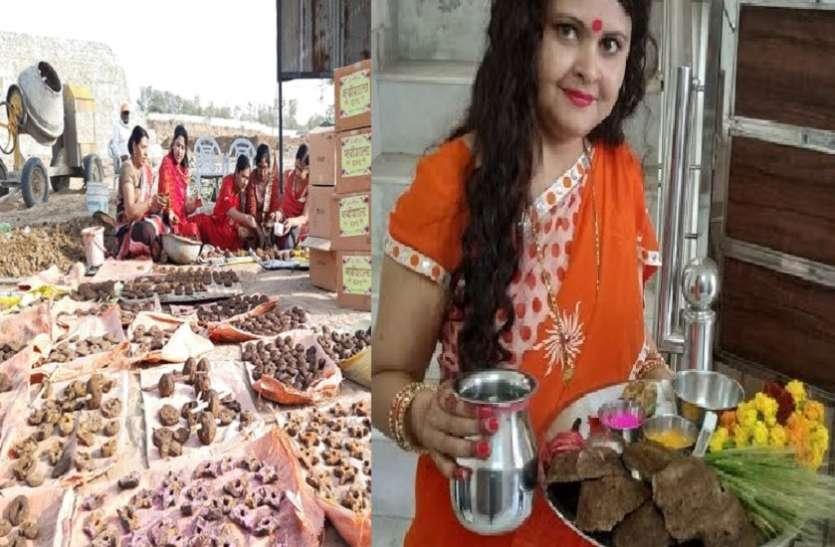 संस्कृति और परंपरा को बचाए रखने के लिए नंदीशाला की महिलाएं बना रहीं गोबर से बने 'बड़कुल्ले'