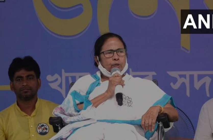 West Bengal Assembly Elections 2021: ममता ने पीएम मोदी पर चुनाव आचार संहिता के उल्लंघन का लगाया आरोप