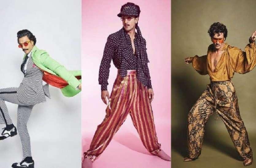 Ranveer Singh photos: रणवीर सिंह के HD और HQ फोटोज