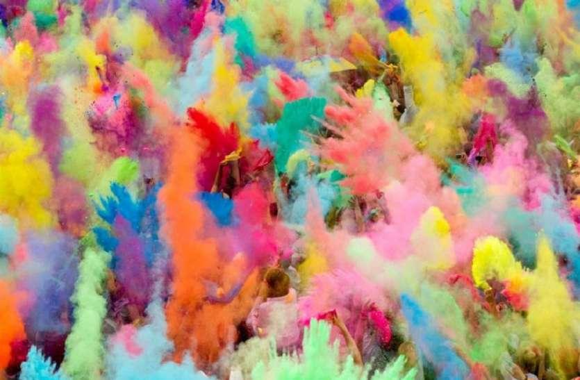 होली मिलन कार्यक्रम में उड़ेगा रंग-गुलाल, समारोह में प्रस्तुतियों से बंधेगा समा