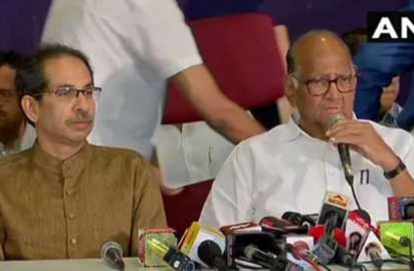 शिवसेना और कांग्रेस के मतभेद सामने आए, कहा-'शरद पवार के प्रवक्ता बन गए हैं संजय राउत'