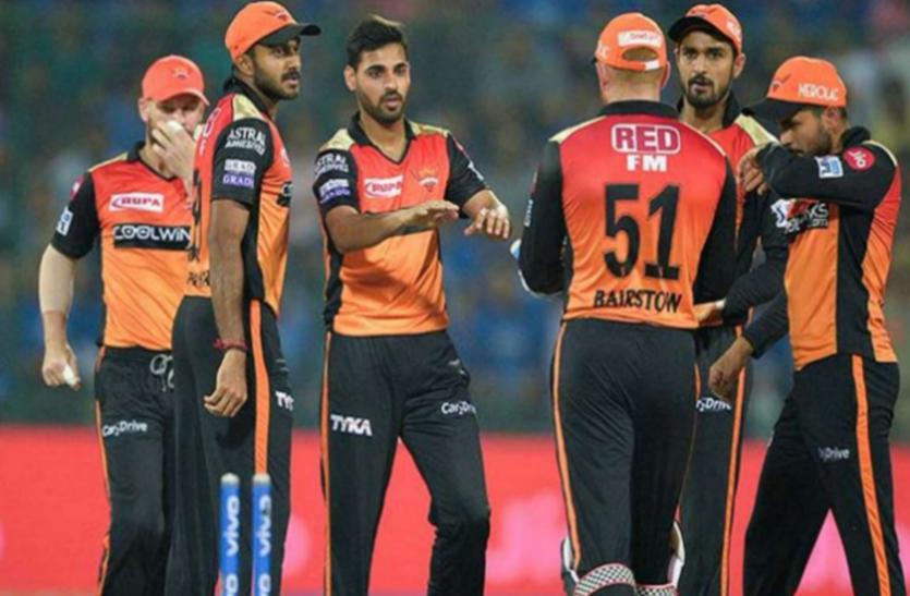 IPL 2021 : कब, कहां और कौनसी टीमों से होगा सनराइजर्स हैदराबाद का मुकाबला, जानिए पूरा शेड्यूल