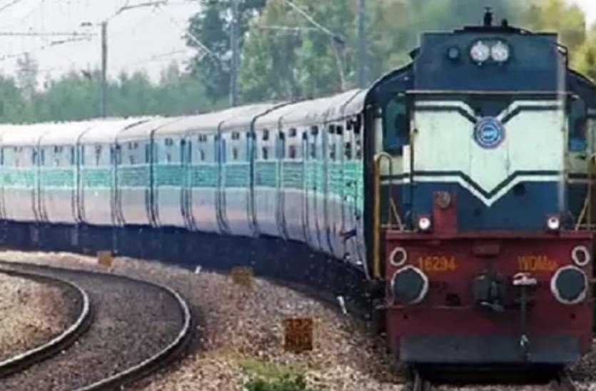 छोटे स्टेशन के यात्रियों के लिए राहत भरी खबर, पटरी पर लौटेंगी पैसेंजर ट्रेनें