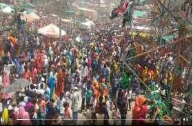राणापुर भागोरिया मेला: कोरोना काल में पहुंचे 2 लाख लोग, कई वर्षो का रिकॉर्ड टूटा