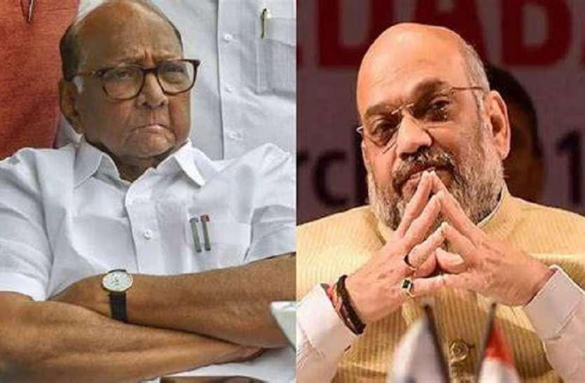 महाराष्ट्र में बदल सकता है सियासी समीकरण! अमित शाह व शरद पवार की मुलाकात से राजनीतिक हलचल तेज