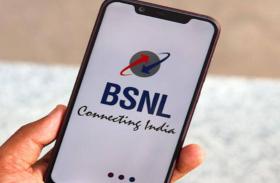 BSNL Prepaid Recharge Plans 2021: 421 रुपए में 84 दिन तक प्रतिदिन 3जीबी डाटा और अनलिमिटेड कॉलिंग
