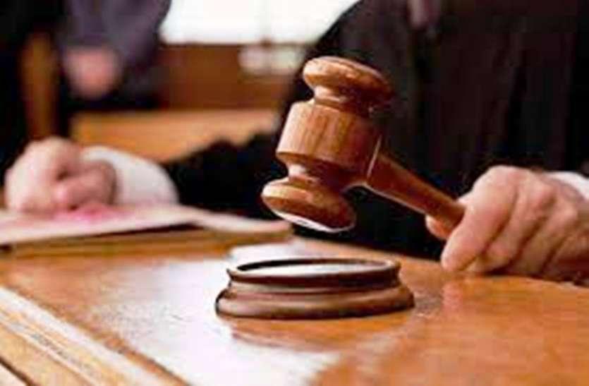 चार साल बाद नकली नोट के मामले में दिल्ली की युवती और हरियाणा के युवक को मिली पांच साल की सजा, सुनकर कांप गई रूह