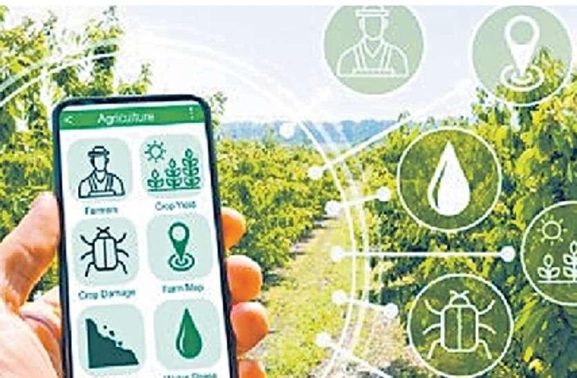 बदलाव :तकनीक के इस्तेमाल से खेती-बाड़ी ऑनलाइन, अपडेट हो रहे काश्तकार