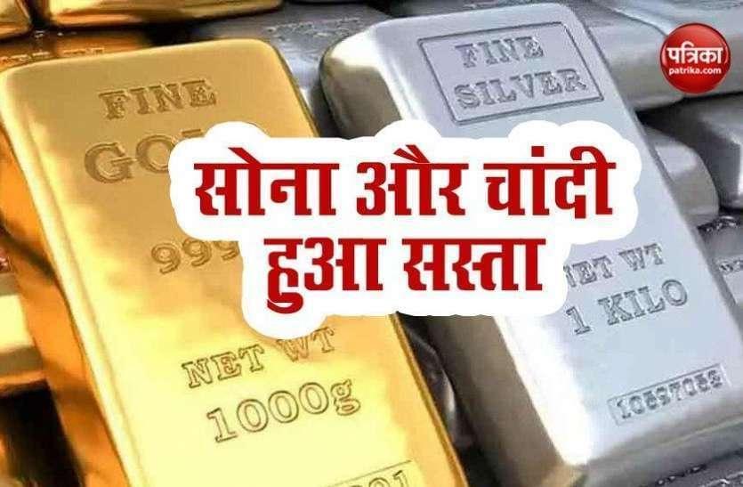 Gold Silver Price Today : एक हफ्ते में सोने के मुकाबले 7 गुना सस्ती हुई चांदी, जानिए कितने हुए दाम