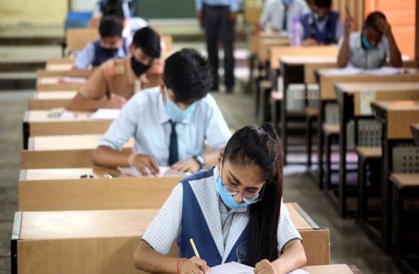 Karnataka School Exams 2021: कर्नाटक में कक्षा 1 से 9वीं तक के विद्यार्थी अगली कक्षा में होंगे प्रमोट, इस फॉर्मूले से होंगे पास