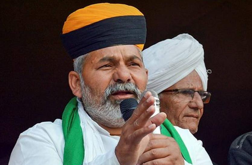 राकेश टिकैत ने पंजाब में BJP MLA से मारपीट को बताया किसानों को बदनाम करने की साजिश