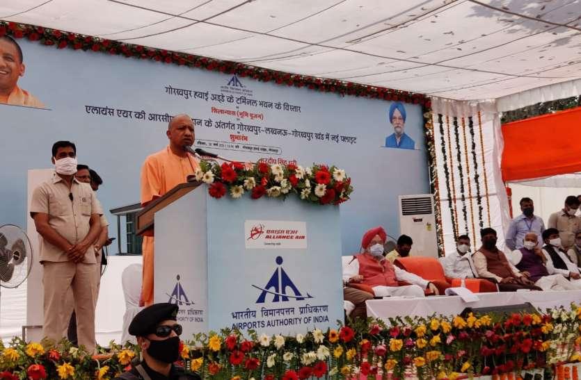 गोरखपुर-लखनऊ फ्लाइट की शुरुआत: सीएम योगी बोले, हवाई चप्प्ल पहनने वाले भी करेंगे हवाई सफर