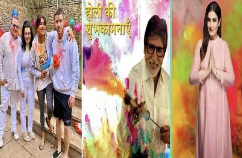 Holi 2021: बॉलीवुड सेलेब्स ने दी फैंस को होली की बधाई