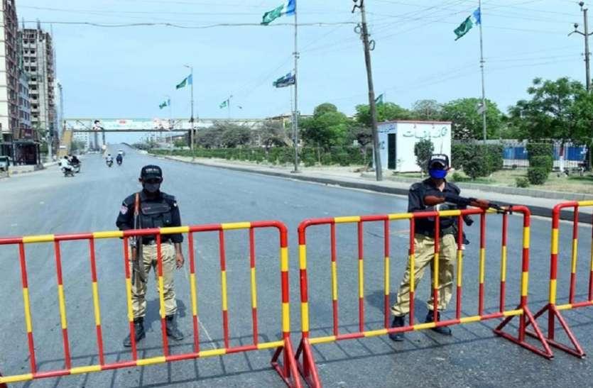 Corona Effect: पाकिस्तान में राजधानी इस्लामाबाद समेत कई इलाकों में आंशिक लॉकडाउन लागू