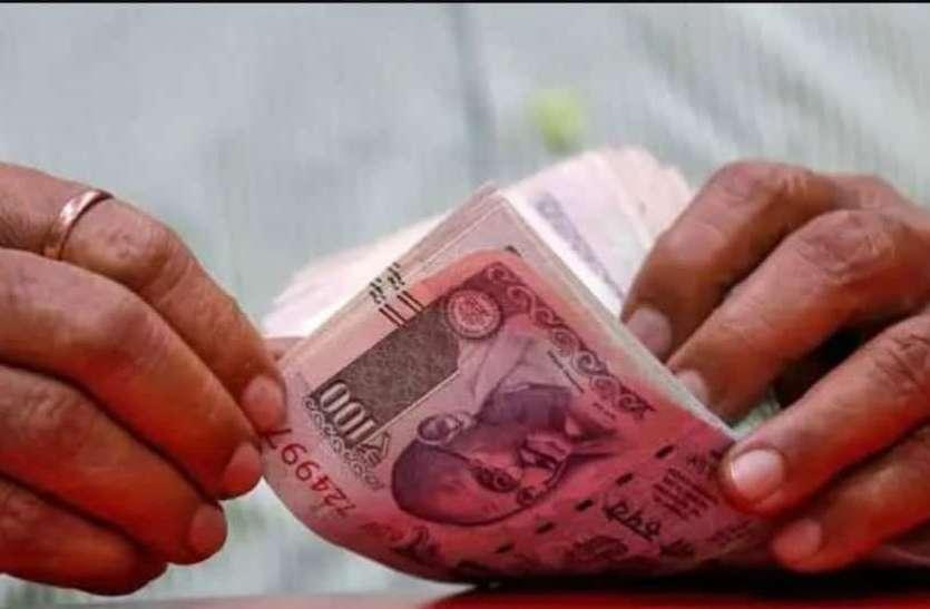 कौन उठाएगा इसका Loan Moratorium का बोझ, सरकार या बैंक?