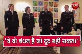 VIDEO: अमरीकी नौसेना ने एक हिन्दी गाना गाकर सोशल मीडिया पर मचाया धमाल, सुनकर आप भी कहेंगे.. वाह!