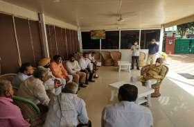 किसान मिले कृषि मंत्री से