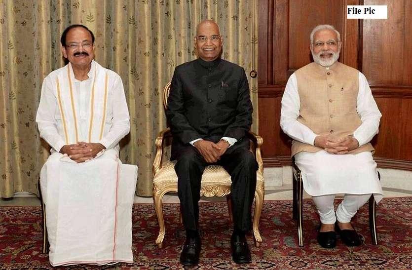 राजस्थान दिवस: राष्ट्रपति-उपराष्ट्रपति-प्रधानमंत्री ने दी प्रदेशवासियों को शुभकामनाएं, जानें क्या कहा?
