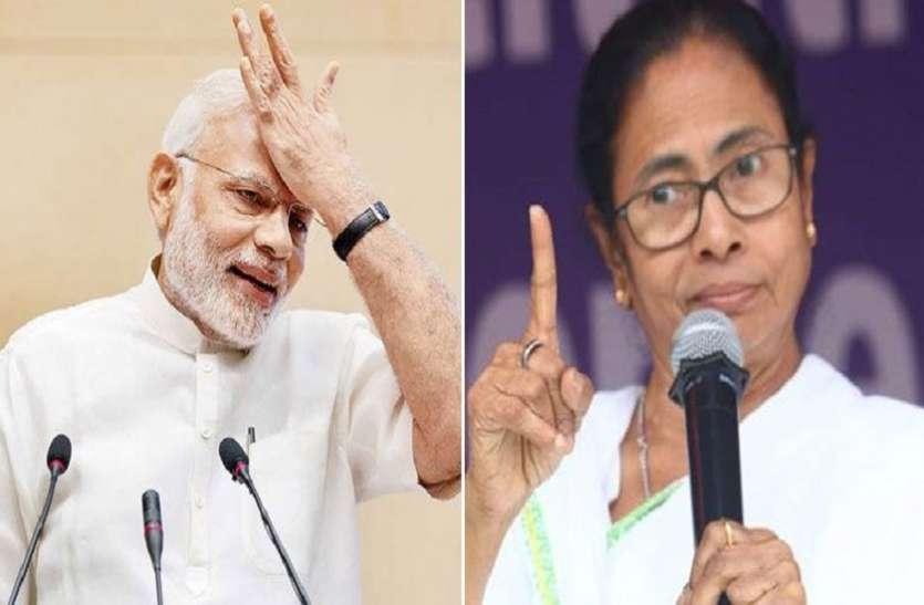 पीएम मोदी के बांग्लादेश दौरे की शिकायत करने चुनाव आयोग पहुंची TMC, कहा- आचार संहिता का हुआ उल्लंघन