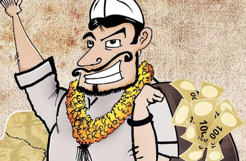 इस राज्य के उम्मीदवारों से तीन गुना ज्यादा गरीब हैं पश्चिम बंगाल के कैंडीडेट्स