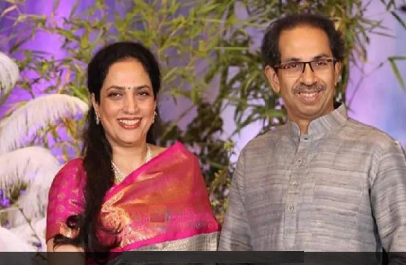 महाराष्ट्र CM उद्धव ठाकरे की पत्नी रश्मि कोरोना संक्रमित, हॉस्पिटल में भर्ती