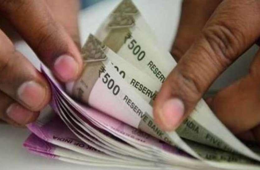 New Wage Code: कल से लागू होगा नया नियम, जानिए आपकी सैलरी पर कैसे होगा असर