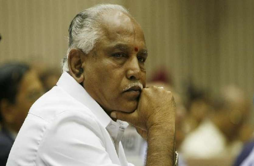 कर्नाटक के सीएम येदियुरप्पा को बड़ा झटका, HC ने 'ऑपरेशन कमल' की जांच को दी मंजूरी