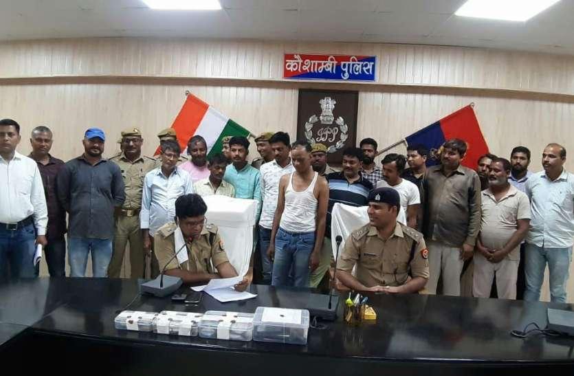 जुए के अड्डे पर पुलिस का छापा, 12 जुआरी गिरफ्तार, पौने 3 लाख बरामद