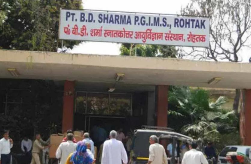 Haryana : रोहतक PGI में 22 डॉक्टर कोरोना पॉजिटिव, जच्चा-बच्चा वार्ड बंद