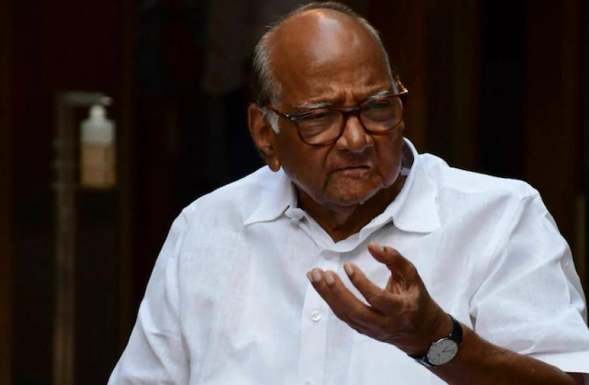 Mumbai : एनसीपी प्रमुख शरद पवार की हुई एंडोस्कोपी, ऑपरेशन को लेकर डॉक्टर आज लेंगे फैसला