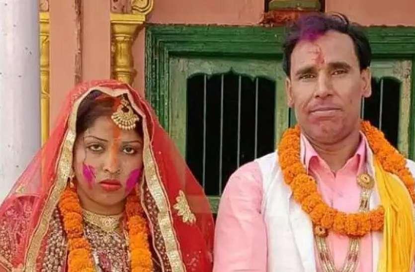 पंचायत चुनाव के लिए युवक ने तोड़ा ब्रह्मचारी रहने का प्रण, 45 साल की उम्र में बिना मुहूर्त रचाई शादी