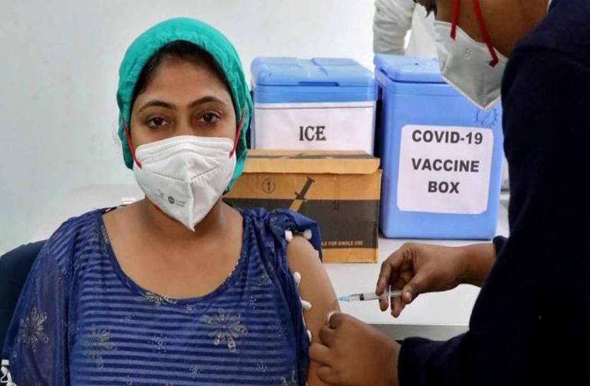 corona vaccination कोरोना का टीका लगवाने के लिए घर बैठे करें रजिस्ट्रेशन, जानिए तरीका