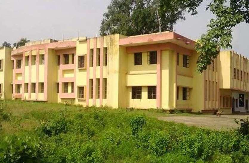 इंजीनियरिंग कॉलेज के निलंबित 4 सहायक प्राध्यापकों से होगी 83 लाख रुपए की वसूली, किया था गबन