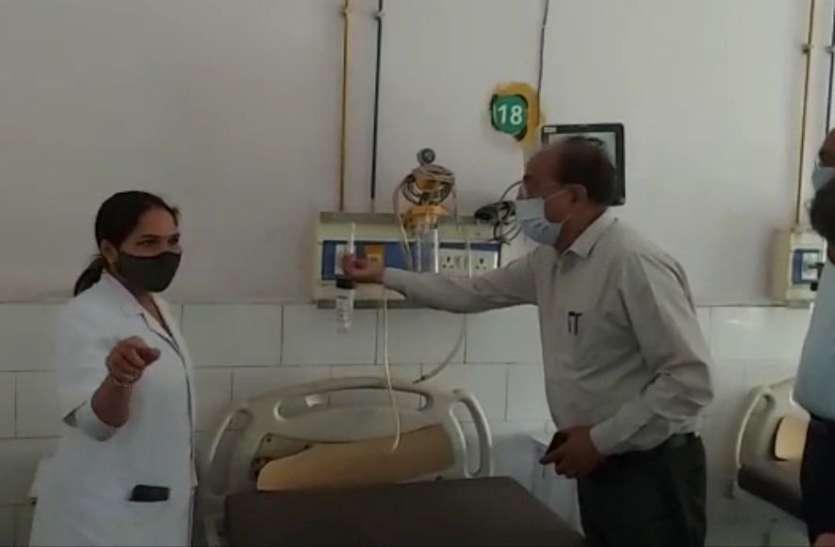 कोविड-19 के मरीजों की संख्या में इजाफा होते देख जिला प्रशासन अलर्ट, जिलाधिकारी ने किया औचक निरीक्षण