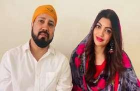 मीका सिंह से पारस छाबड़ा की एक्स-गर्लफ्रेंड आकांक्षा पुरी ने की शादी?
