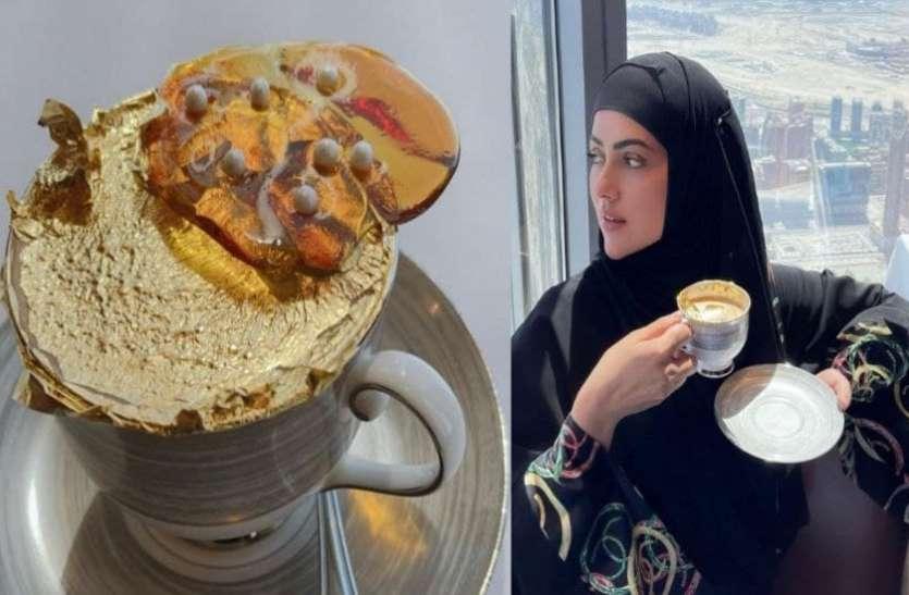 सना खान के पति ने दिया खास तोहफा, बुर्ज खलीफा में पिलाई गोल्ड-प्लेटेड कॉफी